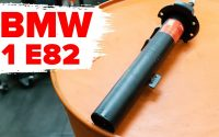 Comment remplacer une jambe de force avant sur BMW E82 [TUTORIEL AUTODOC]
