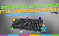 Installer le clavier en arabe sur windows 7 (tutoriel)