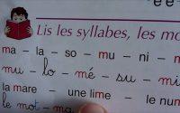 """La leçon de KAMEL page 20 / 21 lettre M et le son """"est"""""""