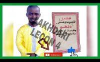 Lakhdari oustaz bass:leçon 4 /page 4