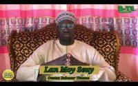 Leçon 1 Lan moy Sèuy thi L'islam Avec Oustaz Babacar Thiame