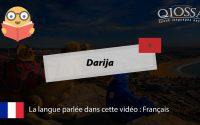 Leçon 13 : Apprendre le marocain ( Darija ) !