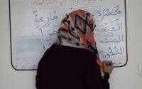 Leçon 27 : la hamza à la fin du mot: Apprendre à lire et écrire l'arabe