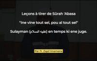 """[Leçon #34] """"Ine vine tou sel, pou al tou sel"""" par Fr. Zayd Imamane"""