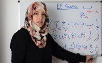 Leçon 15: EL KASRA: Les voyelles courtes: Apprendre à lire et écrire l'arabe