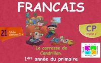 Leçon N°21 de Français pour la 1ère année du primaire