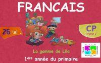 Leçon N°26 de Français pour la 1ère année du primaire