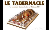 EB Tabernacle - Bande Annonce prochaine leçon