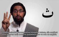 Leçon 1 - L'Alphabet arabe - Wisam Sharieff