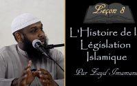 [Leçon 8] L'Histoire de la Législation Islamique | Zayd Imamane