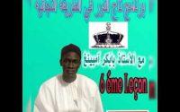 Oustaz Babacar Mbéngue Émission Taju Anur Leçon 6