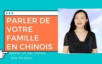 Premier Cours de la série-Parler de votre famille - Apprendre le chinois-Chinois pour les débutants