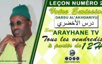 Darsu Al'akhdariyu ((درس الأخضري)) Leçon N°23 avec Ouztaz Serigne Abdou Khadre NGOM