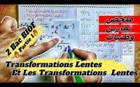 🔥🔥Leçon 1 Chimie : Les Transformation Rapides Et Lents 🔻 Partie 1 🔻 2 Bac Physique BIOF 🔻