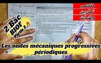 🔥🔥Leçon 2 : Les Ondes Mécaniques Progressives Périodique🔻 Partie 2 🔻 2 Bac Physique BIOF 🔻