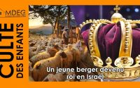 MDEC - Leçon N°21 : Un jeune berger devenu roi en Israël