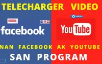 😀Telecharger video  nan facebook  ak  youtube  san program 😀 Tutoriel recent  2020