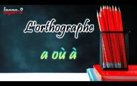 leçon 3 : L'orthographe a où à# - الطريق الى النجاح