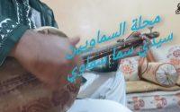 الدرس4 تعلم عزف سيدي سما سماوي cours guembri apprendre jouer sidi sma samawi