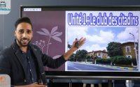 لغة فرنسية | partie1 | Unité 1| Leçon 1 | وصف الحي السكني والمدينة