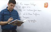 Cours de Tamazight, niveau débutant : leçon 24 - Tamsirt tis 24