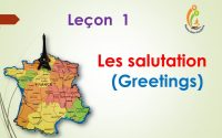 French Tutorial  13  II Leçon 1 II