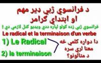 Leçon 181 : Le radical et la terminaison d'un verbe - Learn French in Pashto - French grammar
