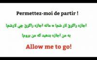 Leçon 19 : Les phrases les plus utilisés dans la vie quotidienne - Learn French in Pashto