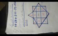 Leçon 4 une autre forme de morabaou 4x4 par maître Toure