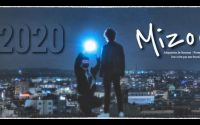 2020 - Mizoo / Stromae - Formidable (ceci n'est pas une leçon)