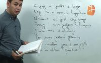 Cours de Tamazight, niveau débutant : leçon 46 - Tamsirt tis 46