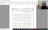 Hidaayat-un-Nahw (Grammaire Arabe) en creole - Leçon 3 - 'Abdul Mustwafa