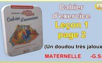 La boite aux lettres leçon 1 page 2 maternelle Grande Section