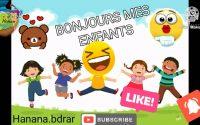 🌸🌹La langue française  pour les enfants  😊 4ème leçon🤔 les Nombres : de 0 à 20  😉💯👌