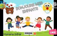 🌸🌹La langue française  pour les enfants  😊 5 ème leçon🤔🖎 L'écriture ✍ 💯👌