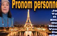 Le leçon construction de phrases formative and sujet pronom personnel.រៀនពីកាសង់ប្រយោគជាភាសារបារាំង