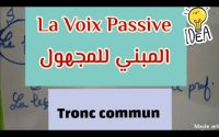Leçon {2}: La voix passive ( المبني للمجهول )