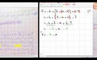 Leçon Math 8B 2dec