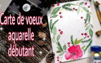 Tutoriel carte voeux aquarelle débutant. Easy watercolour christmas cards