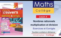 Univers plus Maths 2AC-Leçon 4: nombres rationnels-multiplication et division- Exercices et corrigés