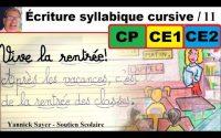 Cours leçon de français : bien écrire les mots en cp ce1et ce2 # 11