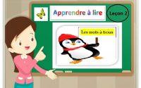 Apprendre à lire: syllabes avec b d f. leçon 2 Jeu les mots à trous تعلم القراءة learn the syllabes.