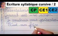 Cours leçon de français : bien écrire les mots en cp ce1et ce2 #2