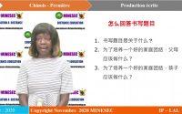 IP LAL 1ère chinois  leçon 5  production ecrite