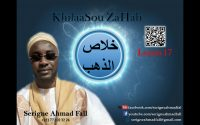 KhilaaSou ZaHab - Leçon 17 par Serigne Ahmad Fall