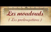 Méthode Nourania Al-Madd Al-Lîn] dans le coran-Leçon-7 /القاعدة النورانية الدرس7