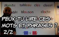 Apprendre à lire BOREL COURS 18 2/2 Lecture de mots et phrases/تعليم القراءة باللغة الفرنسية درس 18