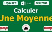 Calculer une Moyenne ( Excel ) : Leçon n°2 / calculate an average / كيفية حساب المعدل اكسال