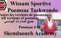 Cours de formation poomsae Leçon 04