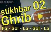 ISTIKHBAR El-GHRIB partie 02 Tutoriel avec notes de musique إستخبار الغريب الغصن الثاني